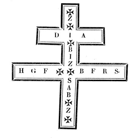 Cross of Zechariah (2)